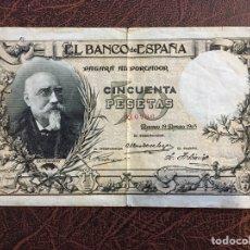 Billetes españoles: CLASICO. 50 PESETAS 1905. ESTADO NATURAL. Lote 151632116