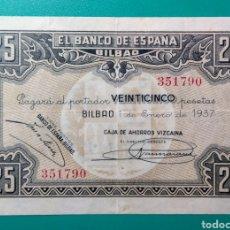 Billetes españoles: 25 PESETAS 1937. BILBAO. SIN SERIE.. Lote 151658309