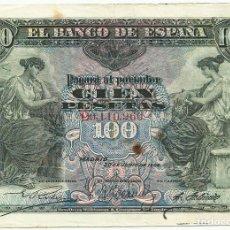 Billetes españoles: BILLETE DE 100 PESETAS DE 30 DE JUNIO DE 1906, SERIE D. LOTE 0981. Lote 151713242