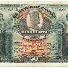 Billetes españoles: BILLETE DE 50 PESETAS DE 15 DE JULIO DE 1907. SIN LETRA DE SERIE. LOTE 0982. Lote 151713674