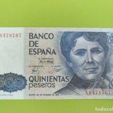Billetes españoles: 500 PESETAS 1979 SIN CIRCULAR. Lote 152055286