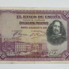 Billetes españoles: BILLETE 50 PESETAS 1928. Lote 152503230