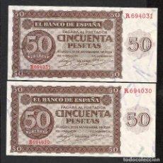Billetes españoles: PAREJA CORRELATIVA 50 PESETAS 1936 S/C. Lote 152525806