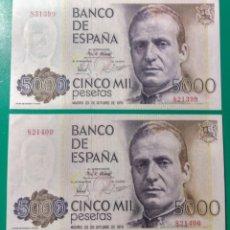 Billetes españoles: 5000 PESETAS 1979. PAREJA. SIN SERIE. SC. PLANCHA.. Lote 152588697