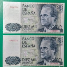 Billetes españoles: 10000 PESETAS 1985. PAREJA. SIN SERIE. SC. PLANCHA.. Lote 152592649