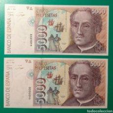 Billetes españoles: 5000 PESETAS 1992. PAREJA. SIN SERIE. SC PLANCHA.. Lote 152668862