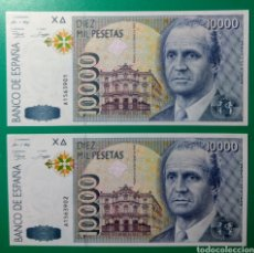 Billetes españoles: 10000 PESETAS. PAREJA. SERIE A. SC. PLANCHA.. Lote 152671509