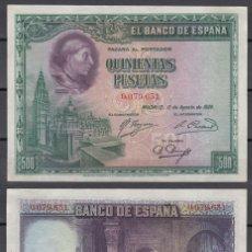 Billetes españoles: ESPAÑA. 500 PESETAS DE 1928. SIN SERIE.. Lote 153924541
