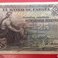 Billetes españoles: 1906 ESPAÑA BILLETE 25 PESETAS SC- SERIE B 229054. 24 SEPTIEMBRE 1906. Lote 153945354