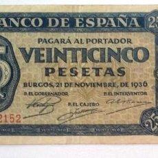 Billetes españoles: 25 PESETAS DE 1936 BURGOS . Lote 154246094