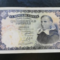 Billetes españoles: 500 PESETAS 1946 MBC SERIE PRIMERO BUEN APRESTO. Lote 154355134