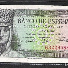 Billetes españoles: 5 PESETAS 1943 SERIE G S/C. Lote 151389782