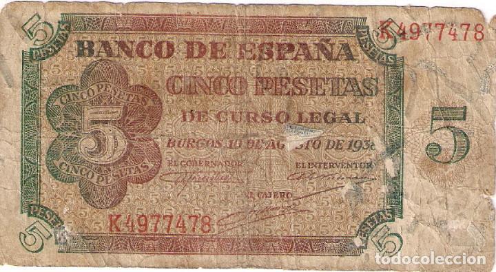 BILLETE DE 5 PESETAS - BURGOS 10 DE AGOSTO DE 1938 - CIRCULADO (Numismática - Notafilia - Billetes Españoles)