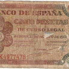 Billetes españoles: BILLETE DE 5 PESETAS - BURGOS 10 DE AGOSTO DE 1938 - CIRCULADO. Lote 154759098