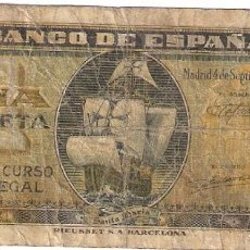 Billetes españoles: BILLETE DE 1 PESETA - SEPTIEMBRE DE 1940 - GASTADO - SERIE E - CARAVELA. Lote 155082674