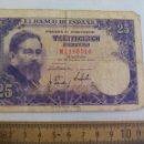 Billetes españoles: BILLETE DE 25, VEINTICINCO PESETAS ISAAC ALBENIZ. EMISION 22 DE JULIO DE 1954 SERIE M. Lote 155231650