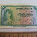 Billetes españoles: BILLETE DE 5, CINCO PESETAS . EMISION 1935 . Lote 155232442