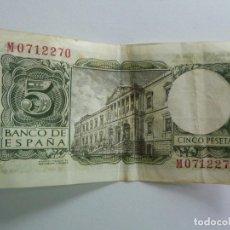 Billetes españoles: CINCO PESETAS. JULIO 1954. Lote 155238706