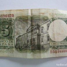 Billetes españoles: CINCO PESETAS. JULIO 1954. Lote 155238918