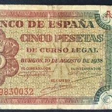 Billetes españoles: CMC 5 PESETAS 10 AGOSTO 1938 SERIE A MBC. Lote 155476630