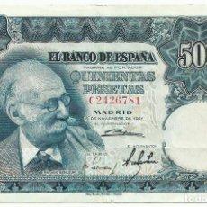 Billetes españoles: BILLETE DE 500 PESETAS DE 15 DE NOVIEMBRE DE 1951. SERIE C. LOTE 1046. Lote 155668110