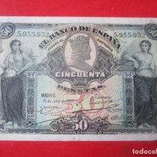 Billetes españoles: BILLETE 50 PESETAS DE 1907. 15/7/1907. Lote 155683146