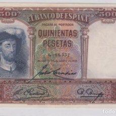 Billetes españoles: BILLETES DE LA II REPÚBLICA 500 PESETAS 1931 SIN SERIE Nº BAJO 0086532. EBC++. Lote 155693514