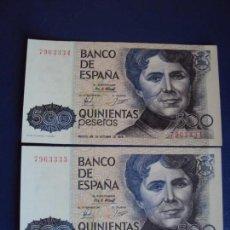 Billetes españoles: (BI-4)LOTE DE 2 BILLETES CORRELATIVOS DE 500 PTS. - 23-10-1979 - SIN LETRA. Lote 155759070