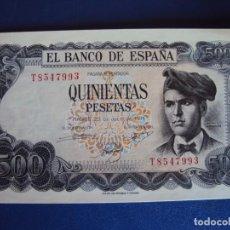 Billetes españoles: (BI-5) BILLETE DE 500 PTS. - 23 JULIO 1971. Lote 155759290