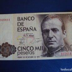 Billetes españoles: (BI-6) BILLETE DE 5000 PTS. - MADRID 23 OCTUBRE 1979 - SIN LETRA. Lote 155759654