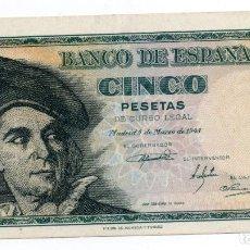 Billetes españoles: 5 PESETAS 1948 S.C SIN SERIE NUMERO 00540991. Lote 155859038
