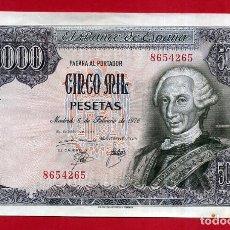 Billetes españoles: BILLETE 5000 PESETAS 1976 , EBC+++ , OJO SIN SERIE , ORIGINAL , T265. Lote 157736118