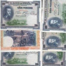 Billetes españoles: 9 BILLETES DE ALFONSO XIII DE 25 PESETAS PESETAS 1925 LOS QUE VES . Lote 158454738