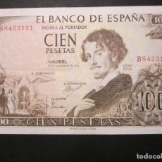 Billetes españoles: 100 PESETAS DE 1965 SERIE B-121 EBC. Lote 158566786