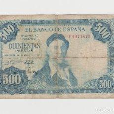 Billetes españoles: 500 PESETAS-22 DE JULIO DE 1954. Lote 207232150