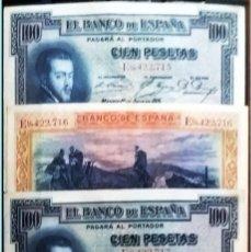 Billetes españoles: BILLETE ESPAÑOL 3 NÚMEROS SEGUIDOS 100 PESETAS EBC+/SC-. FELIPE II MADRID 1 JULIO 1925 SERIE E . Lote 159361566