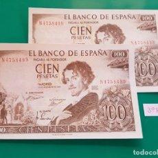 Billetes españoles: PAREJA CORRELATIVA 100 PESETAS DEL ESTADO ESPAÑOL. 1965 S.C. Lote 159512458