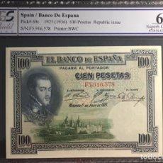 Billetes españoles: PCGS 67 / 100 PESETAS 1925 PLANCHA LUJO CERTIFICADO ULTIMA SERIE. Lote 159549200