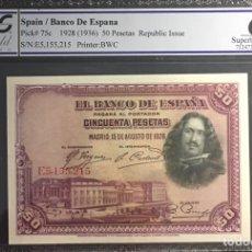 Billetes españoles: PCGS 67 / 50 PESETAS 1928 PLANCHA LUJO CERTIFICADO ULTIMA LETRA EMITIDA E. Lote 159549544