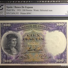 Billetes españoles: PCGS 66 / 100 PESETAS 1931 PLANCHA LUJO CERTIFICADO SIN SERIE. Lote 159550324