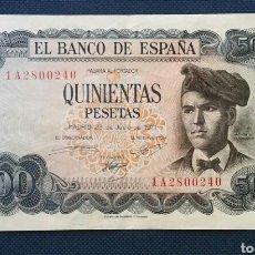 Billetes españoles: BILLETE 500 PESETAS 1971. Lote 160090540