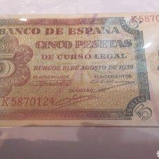 Billetes españoles: ESPAÑA 1938 BURGOS 10 AGOSTO 5 PESETAS SERIE K 5870124. Lote 160246401