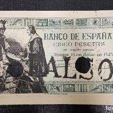 Billetes españoles: BILLETE 5 PESETAS 1945 CAPITULACIONES FALSO ÉPOCA . Lote 160275826