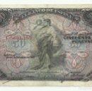 Billetes españoles: BILLETE DE 50 PESETAS DE 24 DE SEPTIEMBRE DE 1906, DE LA SERIE C. LOTE 1059. Lote 160386326