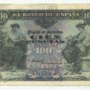 Billetes españoles: BILLETE DE 100 PESETAS DE 30 DE JUNIO DE 1906, SERIE C. LOTE 1060. Lote 160386590