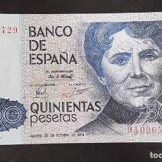 Billetes españoles: BILLETE 500 PESETAS 1979 SERIE 9A NUMERO BAJO. Lote 160389918