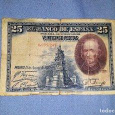 Billetes españoles: BILLETE DE 25 PESETAS AÑO 1928 SIN SERIE VER FOTOS Y DESCRIPCION. Lote 160571950