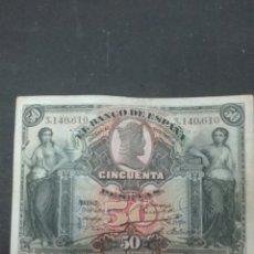 Billetes españoles: 50 PESETAS SIN SERIE JULIO 1907. Lote 160728673