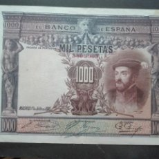 Billetes españoles: 1000 PESETAS JULIO 1925 EBC. Lote 160858234