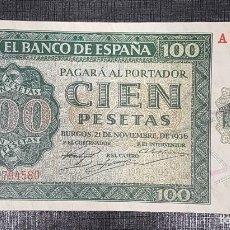 Billetes españoles: BILLETE 100 PESETAS 1936 SERIE A BURGOS . Lote 161001842